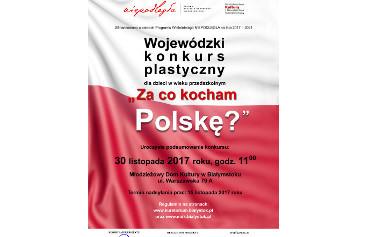 Plakat Link do zarządzenia nr 78/2017 Podlaskiego Kuratora Oświaty z dnia 5 października 2017 roku